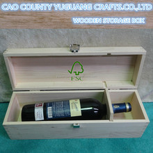 UNMARKED WOOD WINE BOX WITH HINGED FOOTBALL