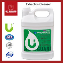 Liquid Low Foam Carpet Cleaner and Stain Remover