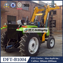 6m auger type mini piling rig