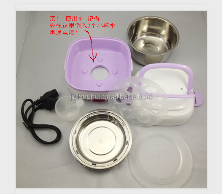 2015 newest electric heating lunch box