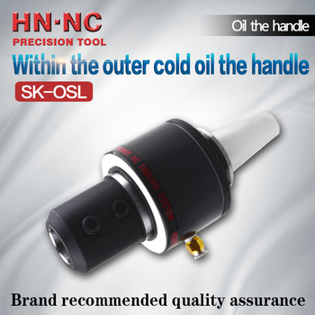SK40/50-OSL Outside the internal cooling of the oil knife handle CNC tool