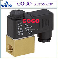 brass ball valve italy variable flow control valve micro electric gas solenoid valve