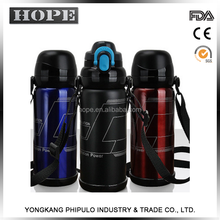 HOPE Promotion low MOQ 800ml scratch-resistant water bottle keeps water cold