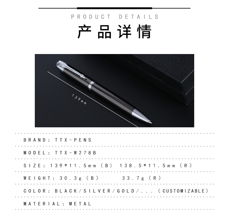 2019 High quality stainless steel ball pen Heavy Metal Promotional Pen