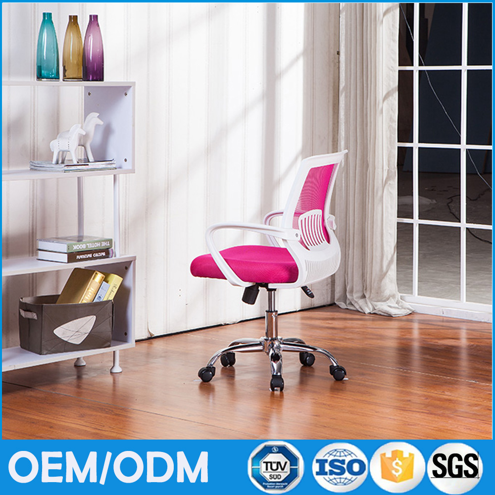 Import hot sale plastic pink mesh bottom office chair for living room