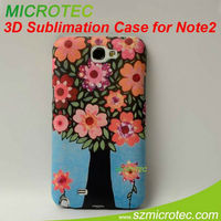 skin cover case for galaxy note2 n7100