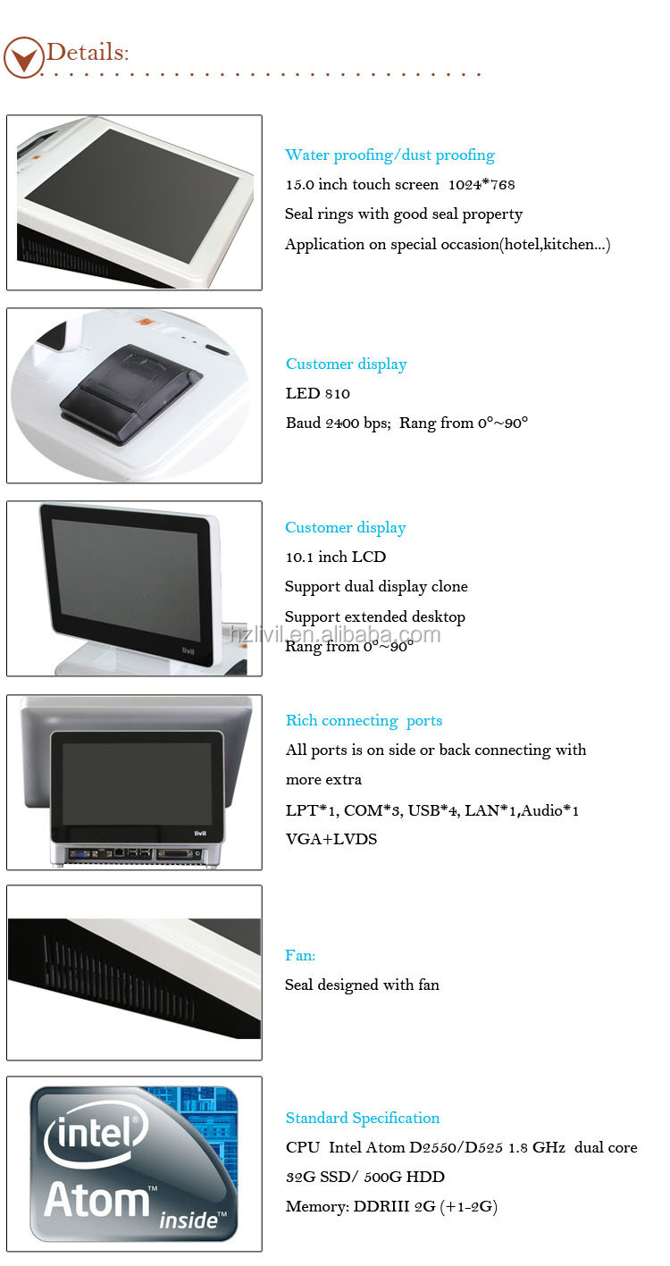 15 inch pos terminal with sim card