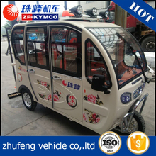 China three wheel electric covered tricycle motorcycle