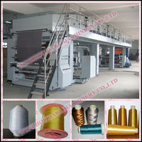 TB1600 High Speed Metallic Yarn Coating Machine