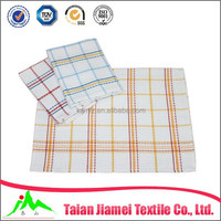 china supplier plain organic cotton tea towels