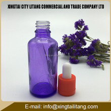 frosted elegant purple cosmetic glass bottle for packaging in shijiazhuang china