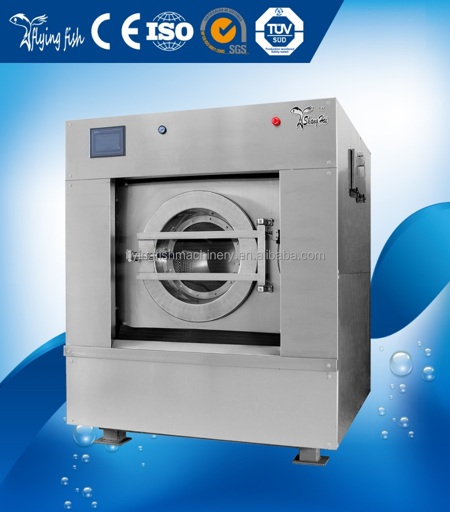 Industrial heavy duty 15kg washing machine for laundry shop