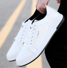 up-0557r Korea wholesale men's footwear stylish thick sole shoes men casual
