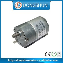 DS-33RS528 33mm electric 24vdc gear motor 100 rpm