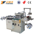 automatically continuously work die cut machine for screen guard