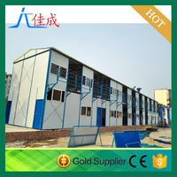 chinese prafabricated house modular slope roof flat roof prefabricated timber homes