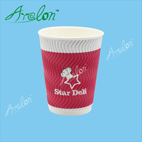 Disposable insulated double wall cup with various colors