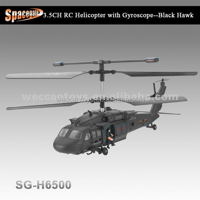 3.5CH RC helicopter Black Hawk rc fighter jet helicopter export heli