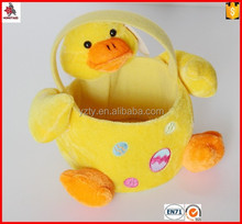 15cm plush yellow chicken toys with basket for promotional use