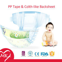 B grade medium quality with strong absorbency breathable baby not reusable diapers
