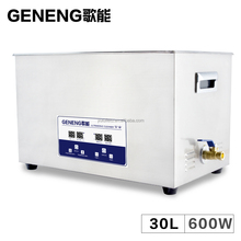 Industrial Ultrasonic Parts Cleaner 30L Bath Circuit Board Car Degreasing Tank Molds Lab Vinyl Records Machine Washer Ultrasound