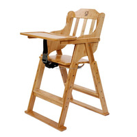 Eco-friendly Bamboo Adjustable Foldable Baby Chair