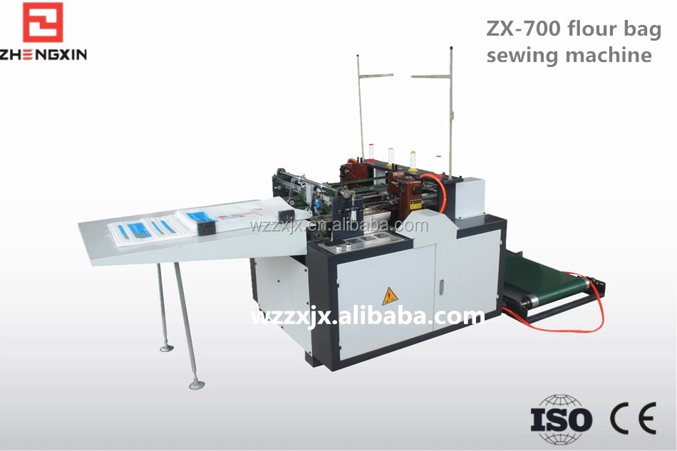 ZX-700 auto both side rice bag sewing machine and sewing machine to make bags