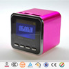 Hairong high quality multifunction new angel speaker with LCD display and alarm clock