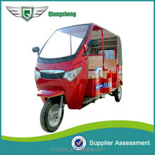 royal bajaj passenger tricycle motorcycle made in china for wholesaler