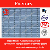 fiberglass geogrid and geotextile composited grid