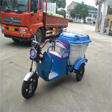 electric tricycle for trash
