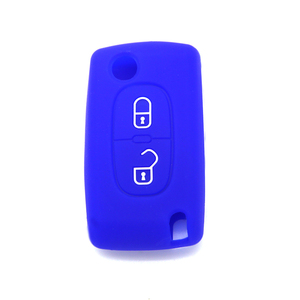 Best promotional gifts silicone car key cover with 12 colors universal car key duplicator