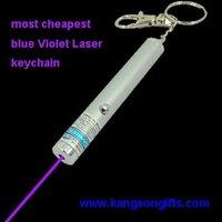 50mW mini blue violet laser pointer with keychain