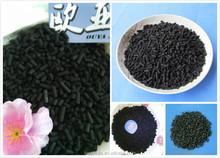 coconut shell activated carbon for fresh air, bulk activated carbon for formaldehyde