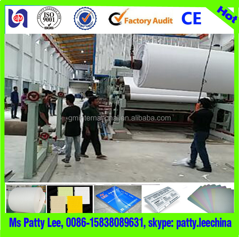 1575mm waste paper a4 photocopy and notebook making recycling machine