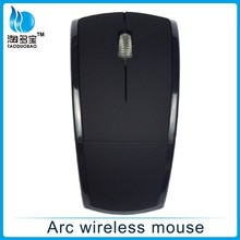 Hot-selling 2.4ghz wireless optical folding mouse for laptops