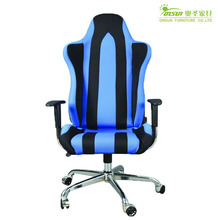 Popular ergonomic fabric gaming style office racing chair