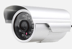 cheap outdoor ip camera de surveillance equipment