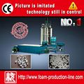 Best Quality EPS beads expanding machine(EPS pre-expander, batch pe-expander)