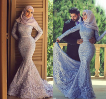 HT11 New Styles Purple Mermaid Appliqued Beads Arabic Long Sleeve Muslim Evening Dress with Hijab