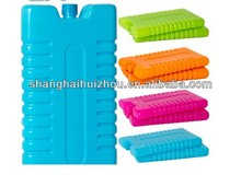 portable ice cooler box / ice box freezer / bagged ice storage box