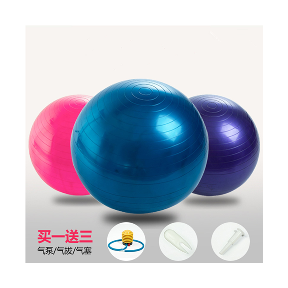 75cm Professional Grade Anti Burst Slip Resistant Stability Balance <strong>Ball</strong> for Yoga Workout fitness <strong>ball</strong> yoga