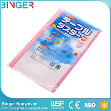 Wave spunlace non-woven cleaning cloth microfiber household single pack cleaning cloth
