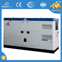 125KVA Silent Type Diesel Generator Sets powered by Cummins 6BTA5.9-G2 engine