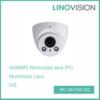 New Released 8MP Motorized Lens Built-in Mic H.265 IR Eyeball Network Camera