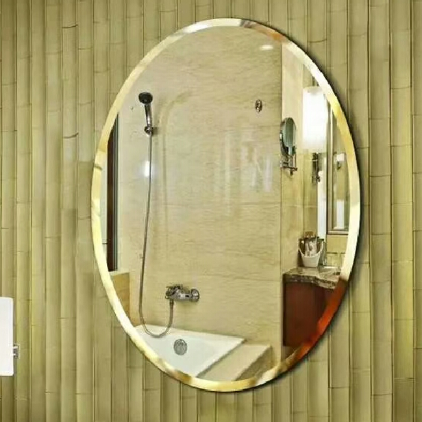 Perfect Narrow Wall Mirror Decorative Inspiration - All About ...
