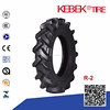 /product-detail/hot-sale-high-quality-farm-tractor-tire-24-5-32-60540430100.html