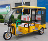 Hot sale 3 wheel electric taxi tricycle for passenger/48V Voltage and Passenger Use For electric tricycle