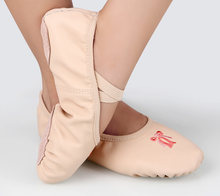 Black pink PU leather ballet shoes quality dance split sole leather soft