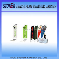 feather flag beach banner for promotion